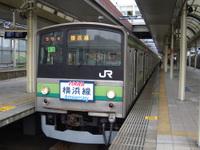 20080915_2