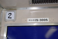 200810083