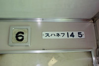 200810087