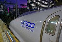 200910201