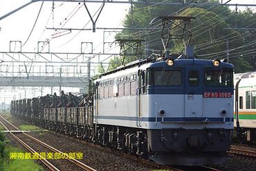 20100801_2