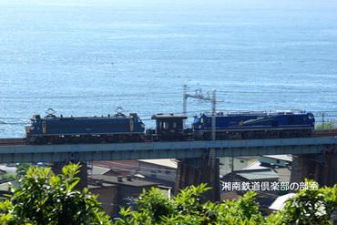 20100803