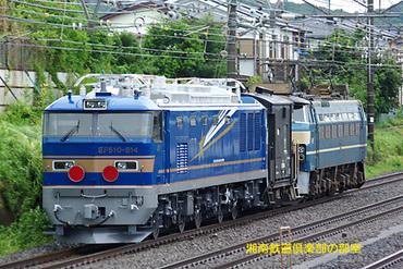 20100916