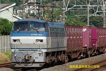 20100918
