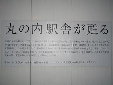 201012016