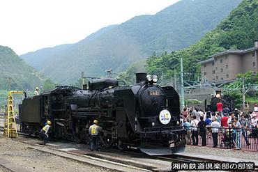 201107052