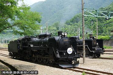 201107053