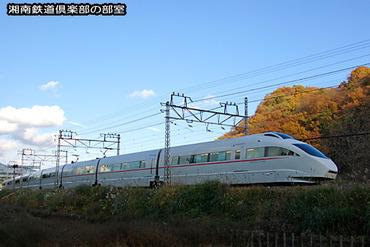 201112232