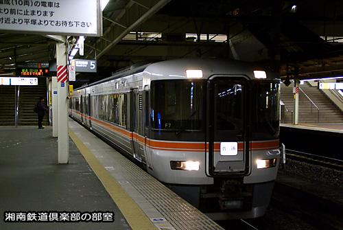 20120320