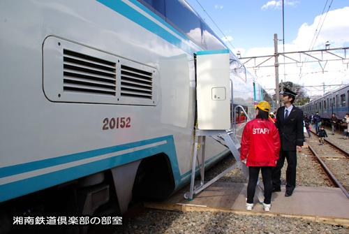 201203265