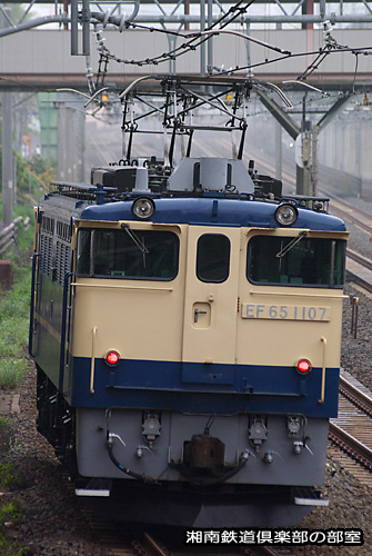 201204291