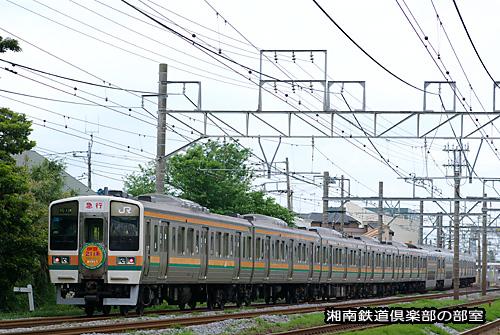 201205122
