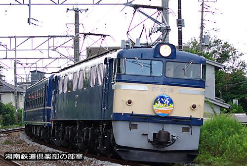 201208042