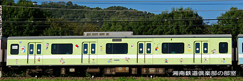 201210043