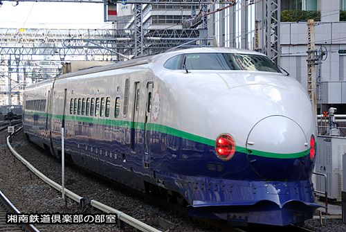 201303044