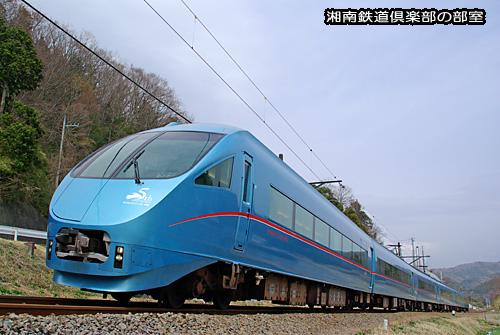 20130326