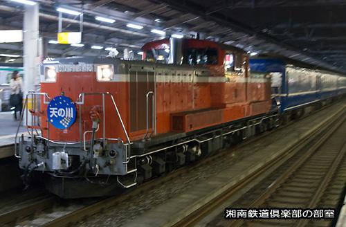 201311025