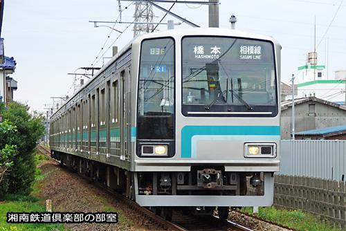 201312083