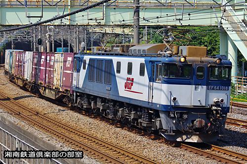 20140806