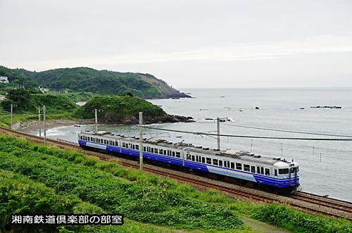 201411081