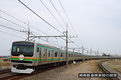 201503162