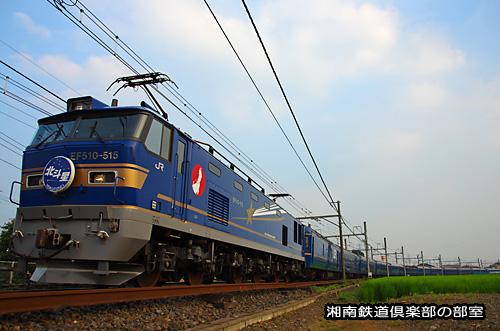 201508032