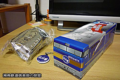 20150823_4