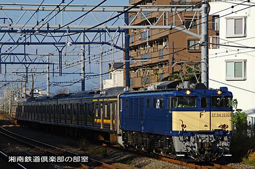 201512041