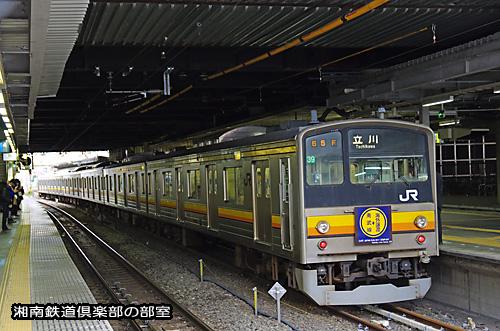201512066