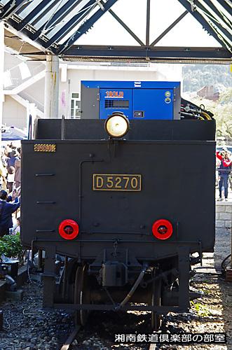 201610153