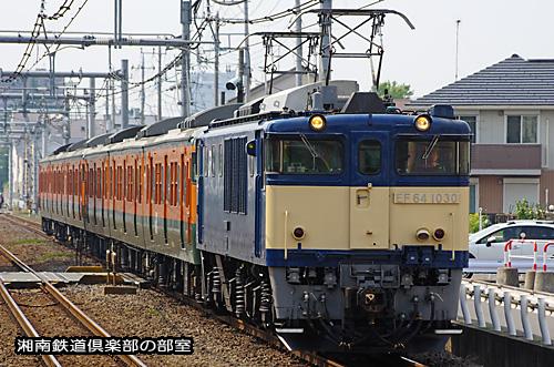 201705311