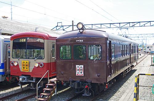 2001806301