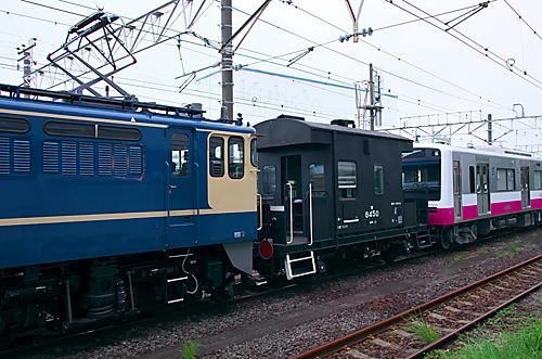 2001808044